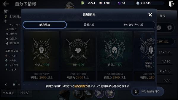 info-nouryokukaihou2.jpg