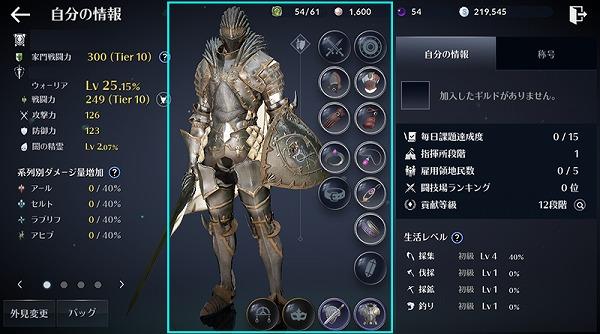 info-soubi1.jpg