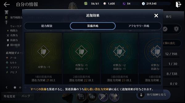 info-soubikyoumei.jpg
