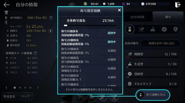 info-syogou.jpg
