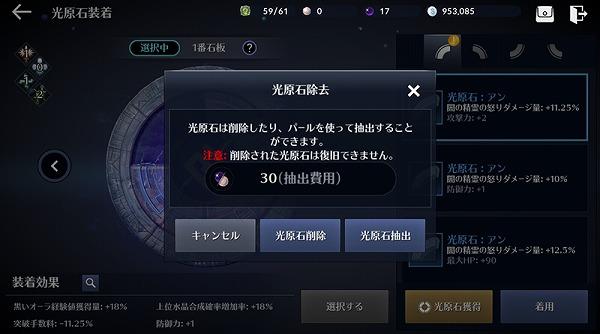 kougenseki-04.jpg