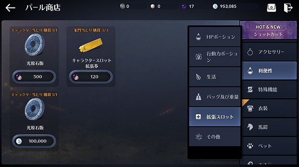 kougenseki-06.jpg