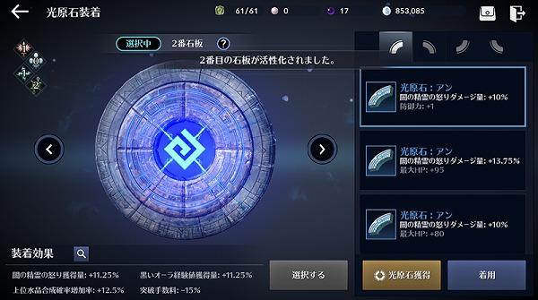 kougenseki-09.jpg