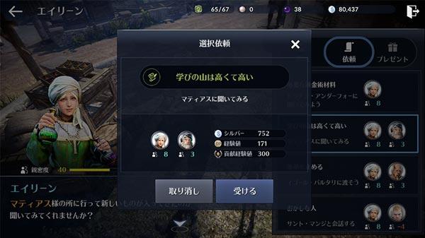 sinmitudo3.jpg