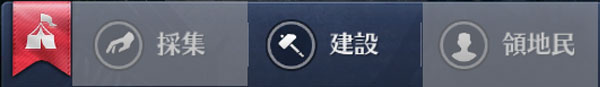 ryouti-kensetu.jpg