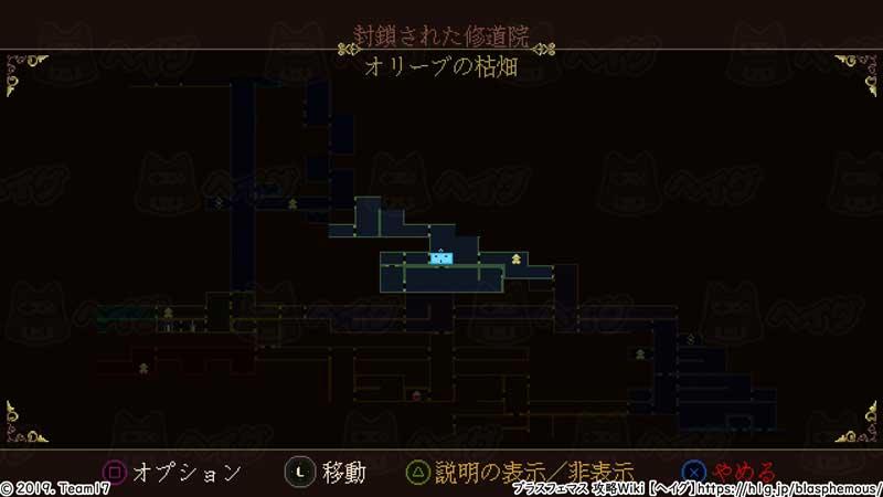 ブラスフェマス】ジェミノ・NPCイベント詳細【Blasphemous ...