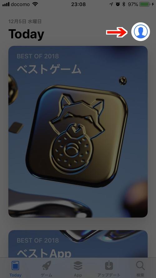 ぼくとダイノ_インストール不具合-1.jpg