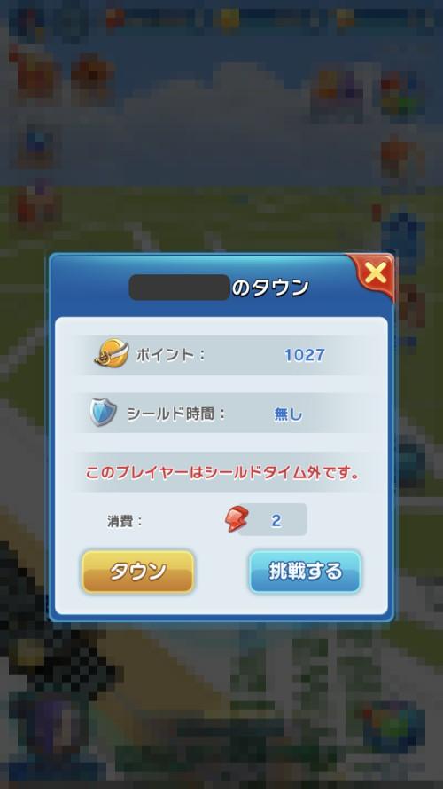 挑戦_3.jpg