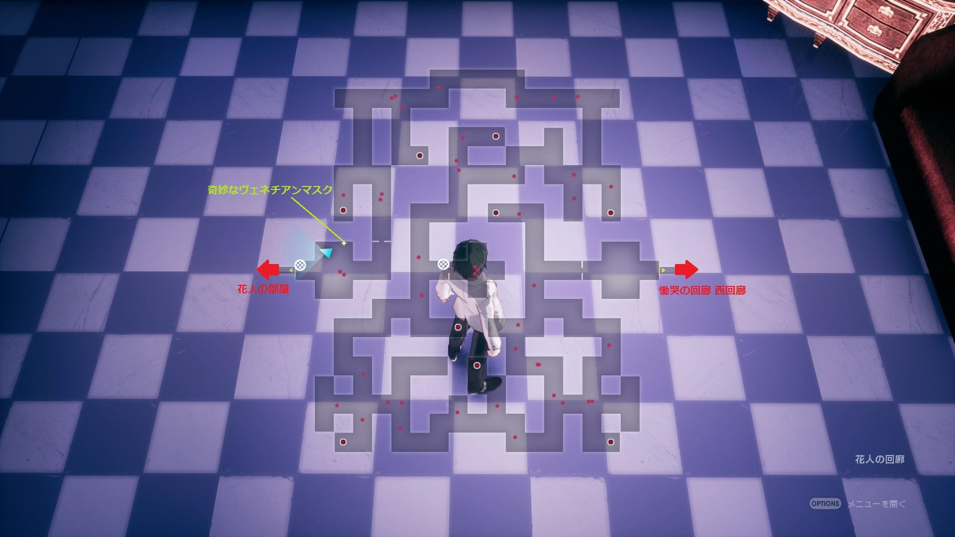 花人の回廊.jpg