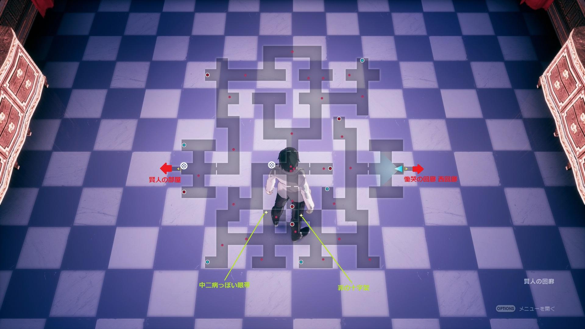 賢人の回廊.jpg