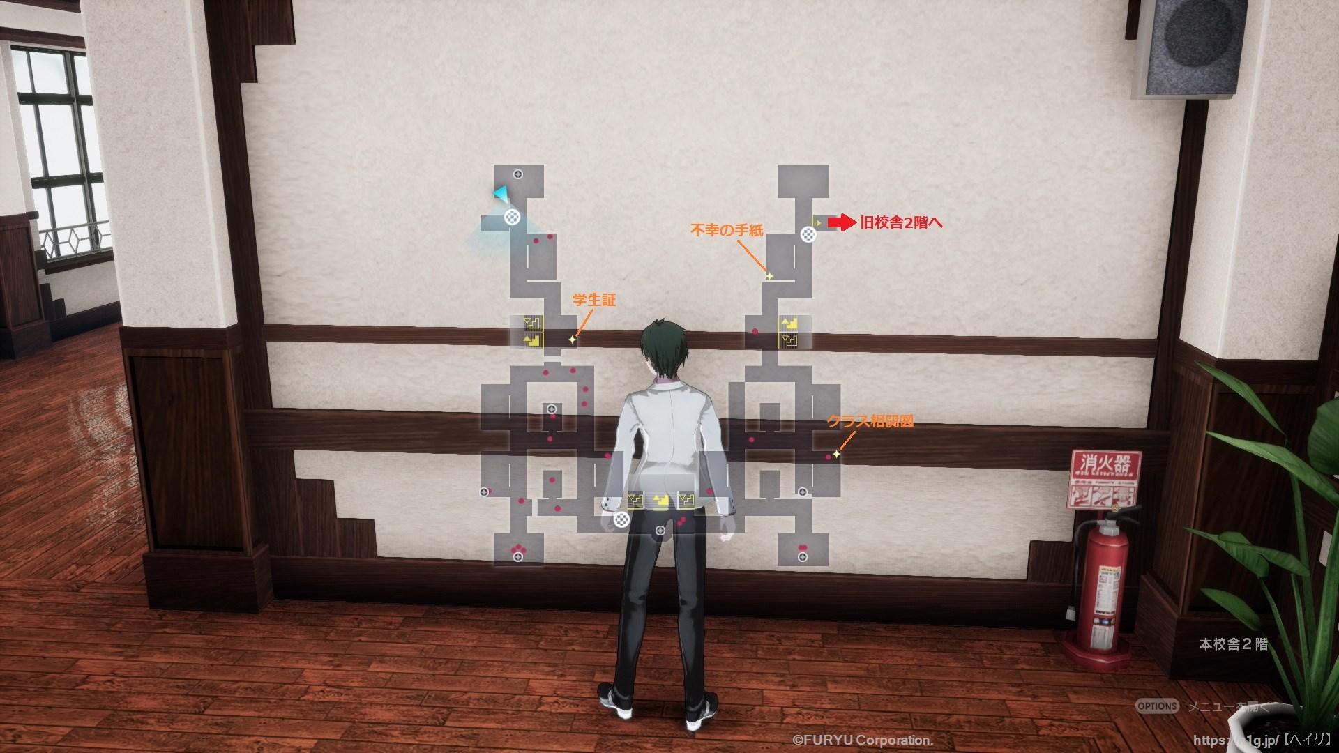 本校舎2階_0.jpg