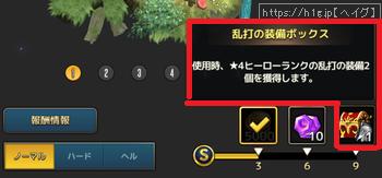 Screenshot_20180515-173236_0.png