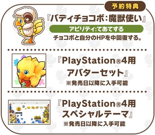 PlayStation-Store.jpg
