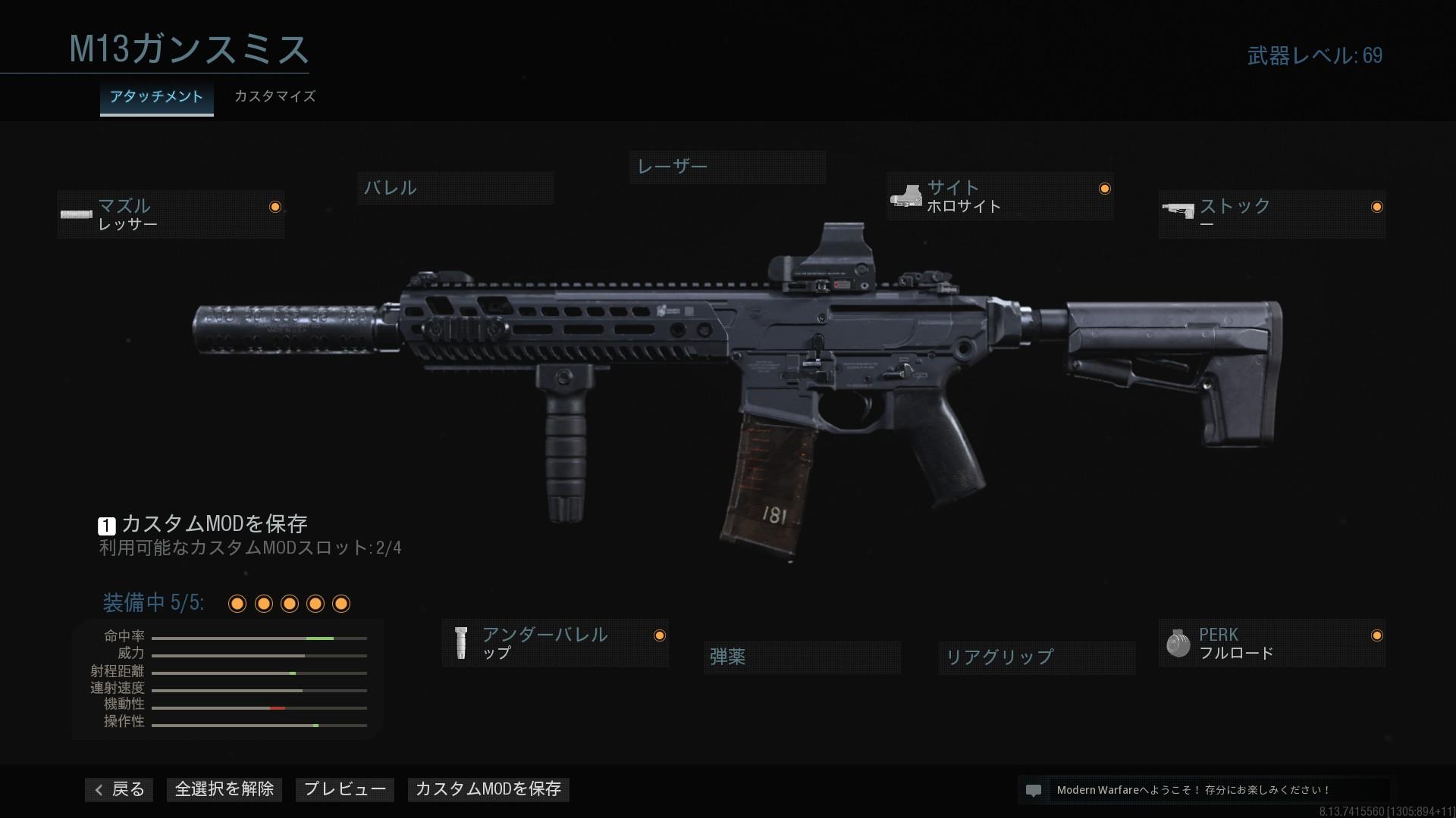 M13DEV.jpg