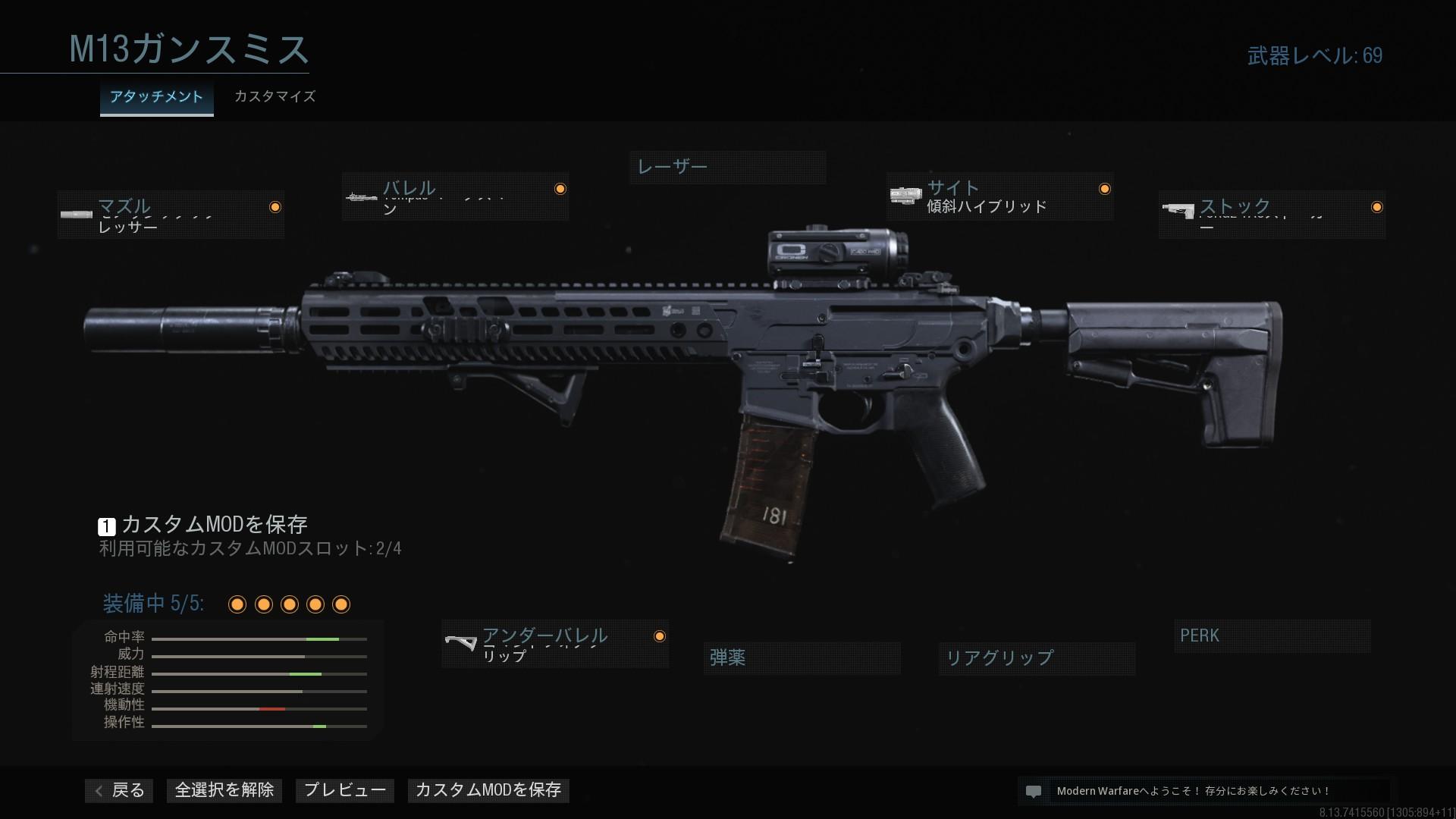 M13Long.jpg