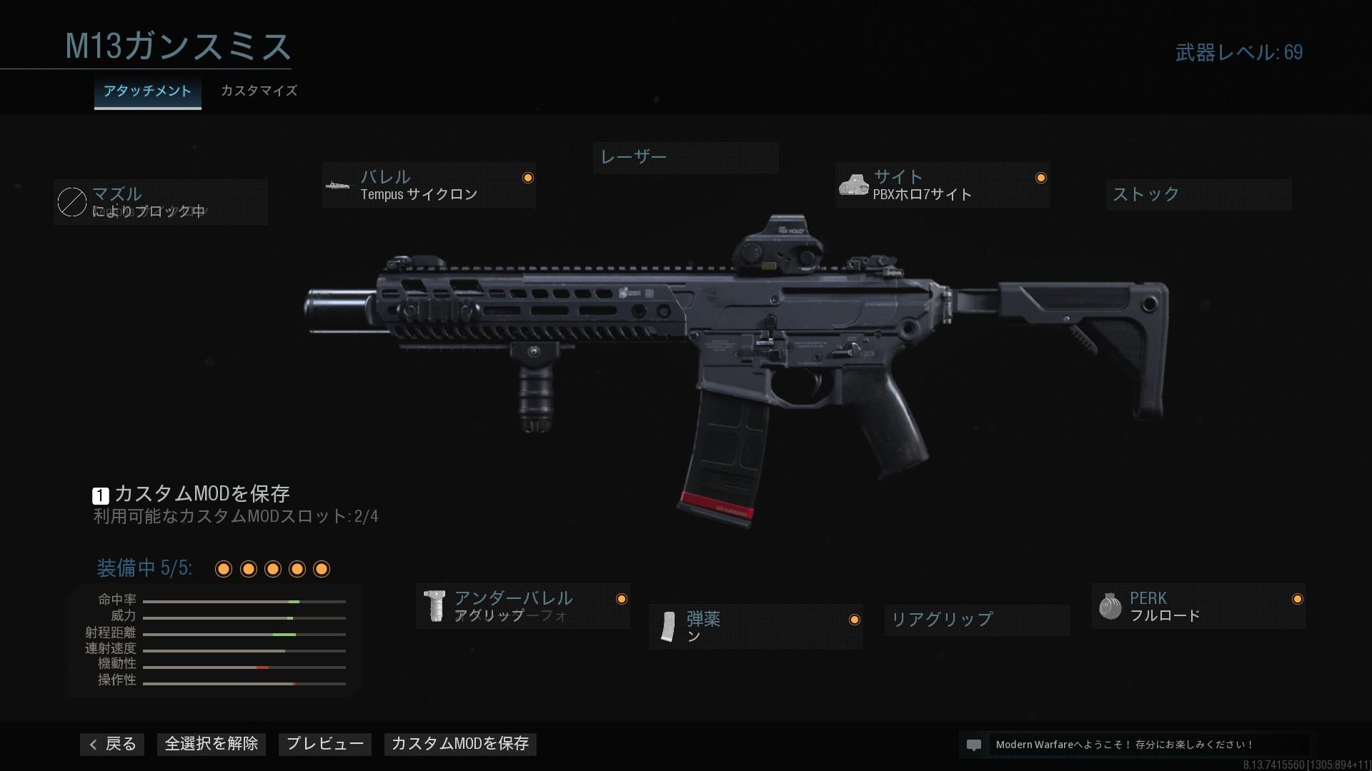 M13Sup.jpg