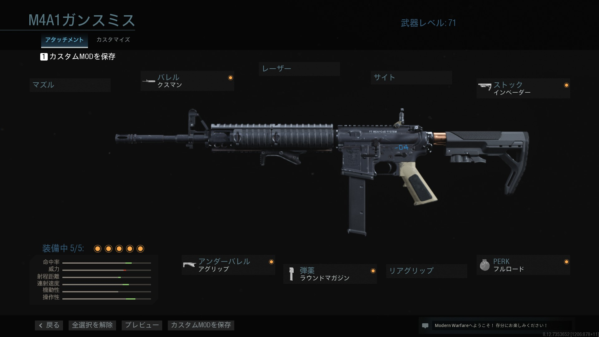 M4SMGD.jpg