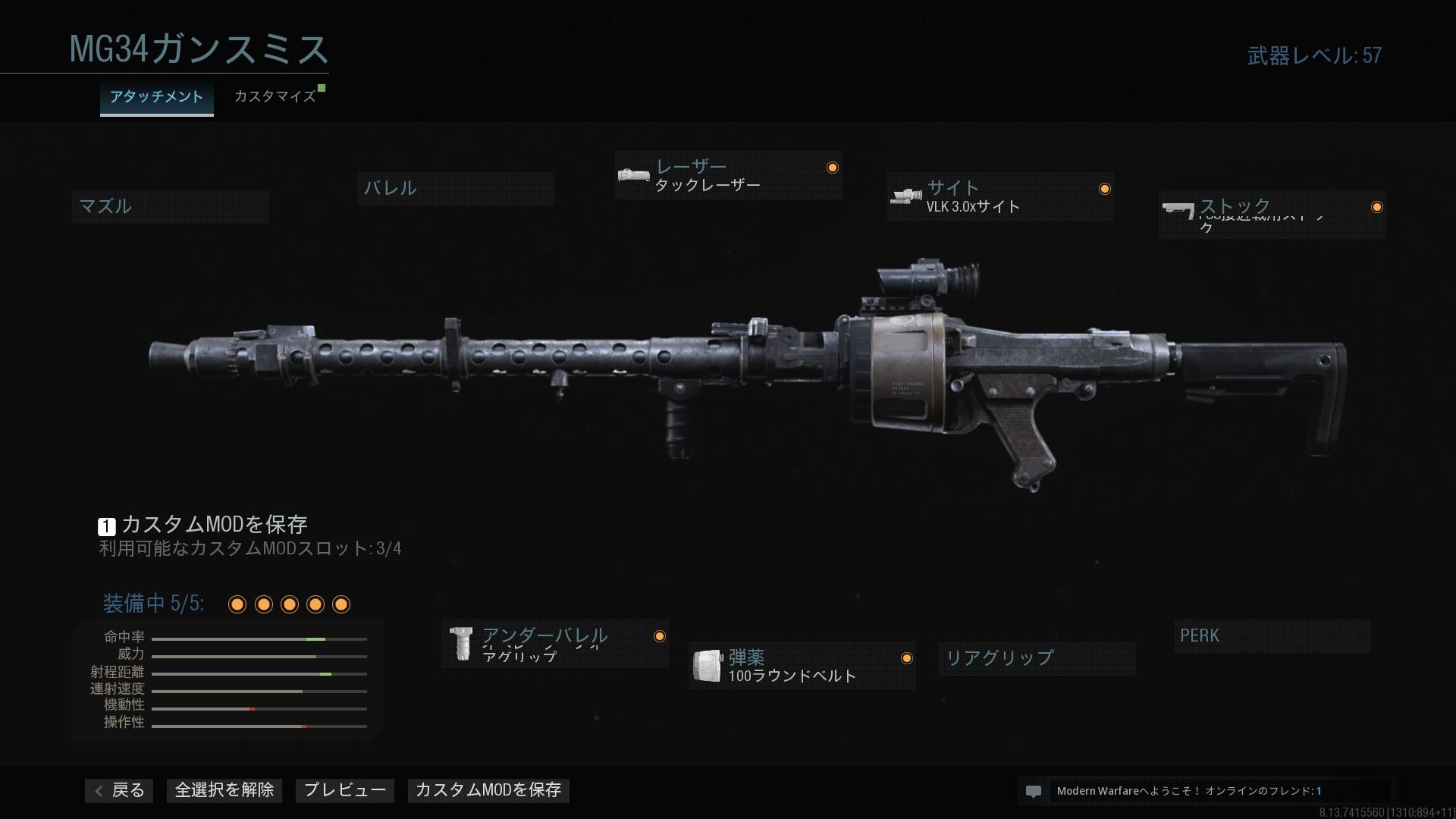MG34chopsticks.jpg