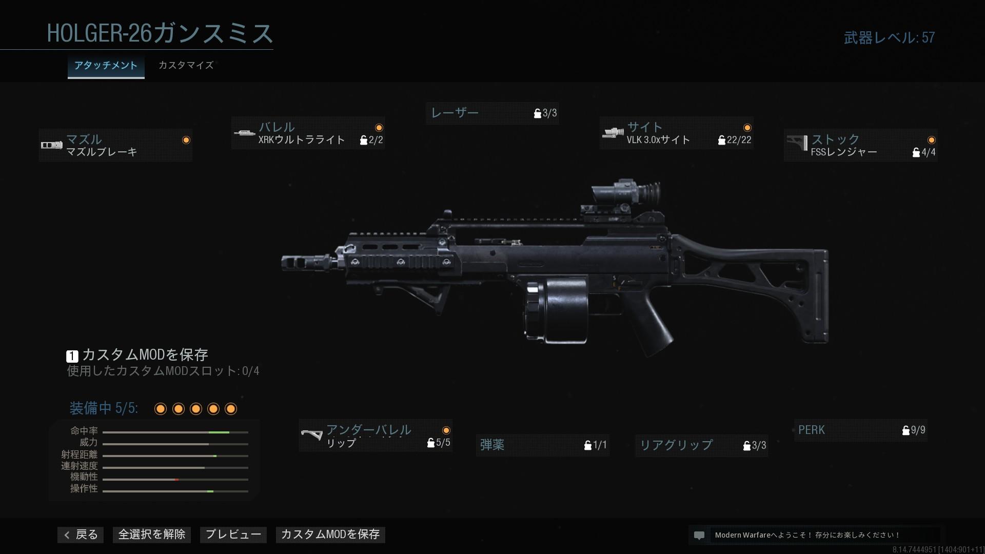 MG36L.jpg