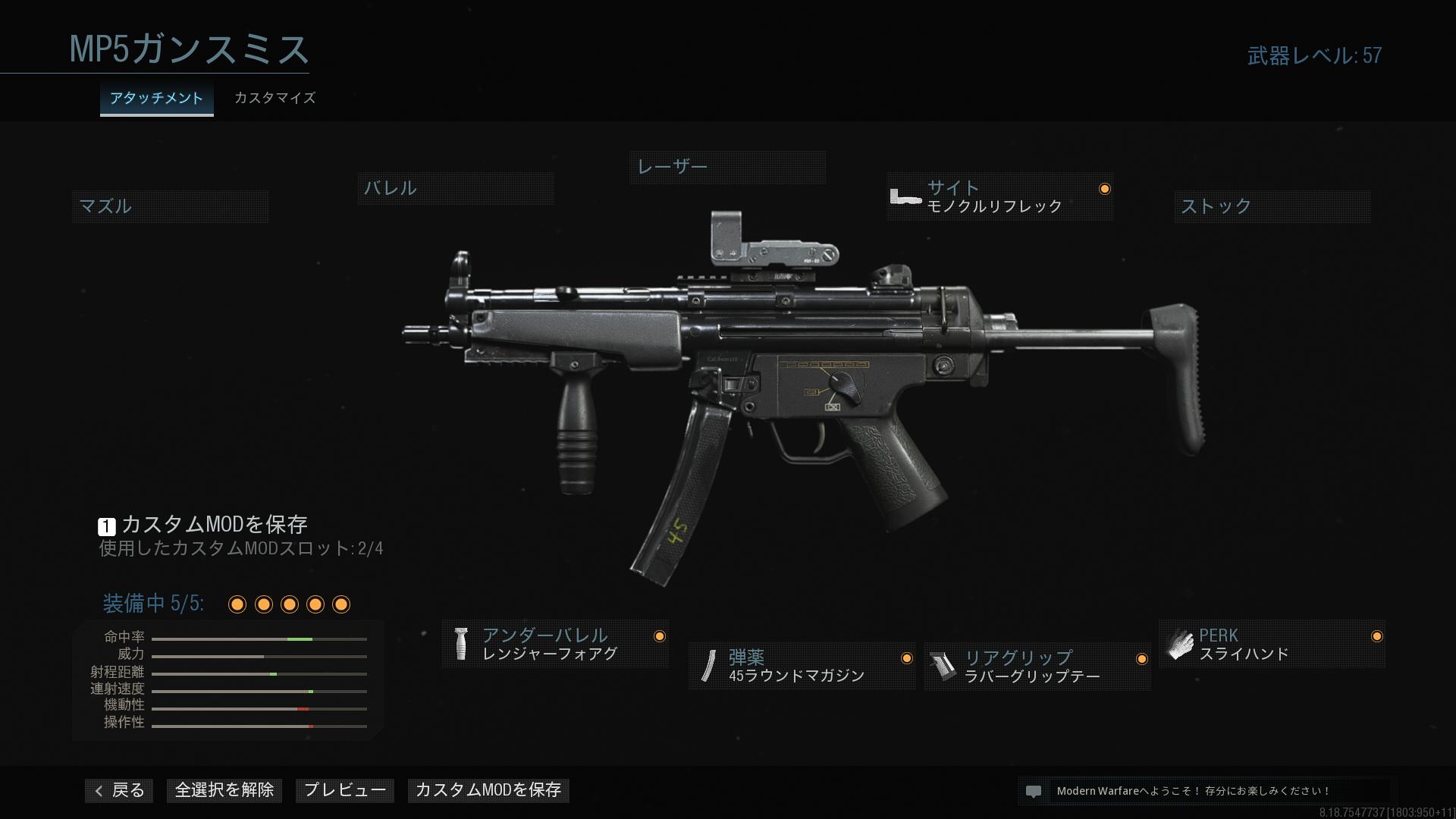 MP5FSB.jpg