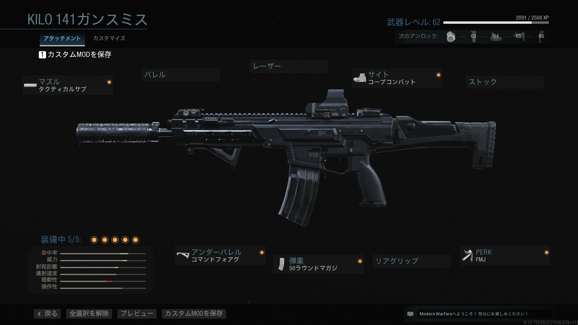アタッチメント Cod mw 【COD MW】Kar98k