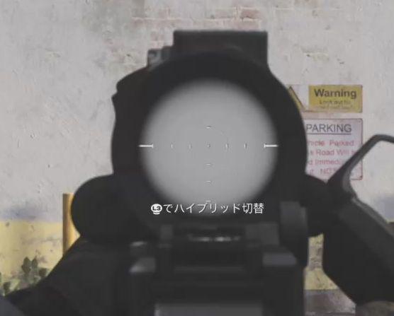 sight18.jpg