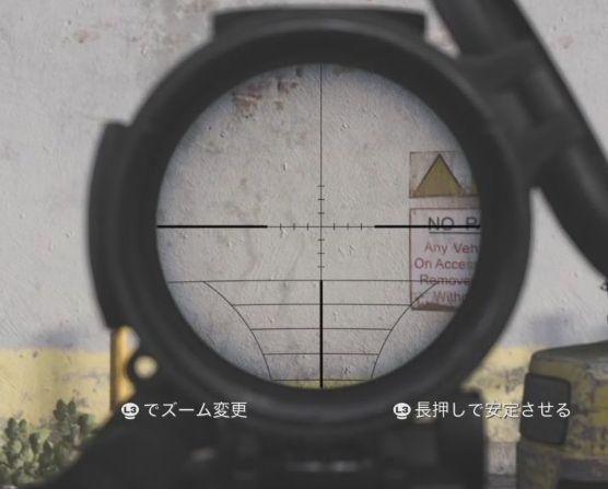sight21.jpg