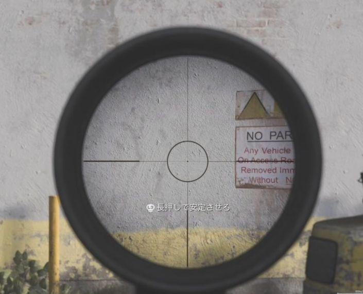 sight22.jpg