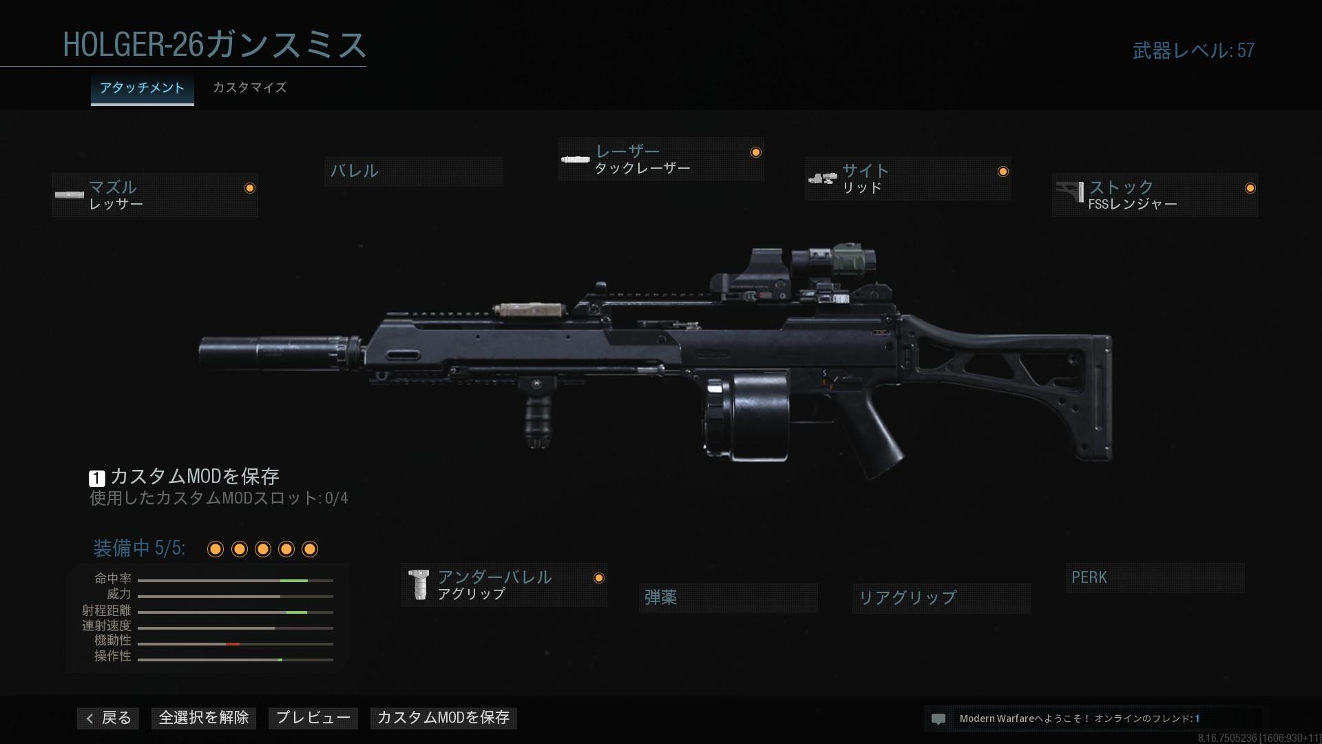 MG36SD.jpg