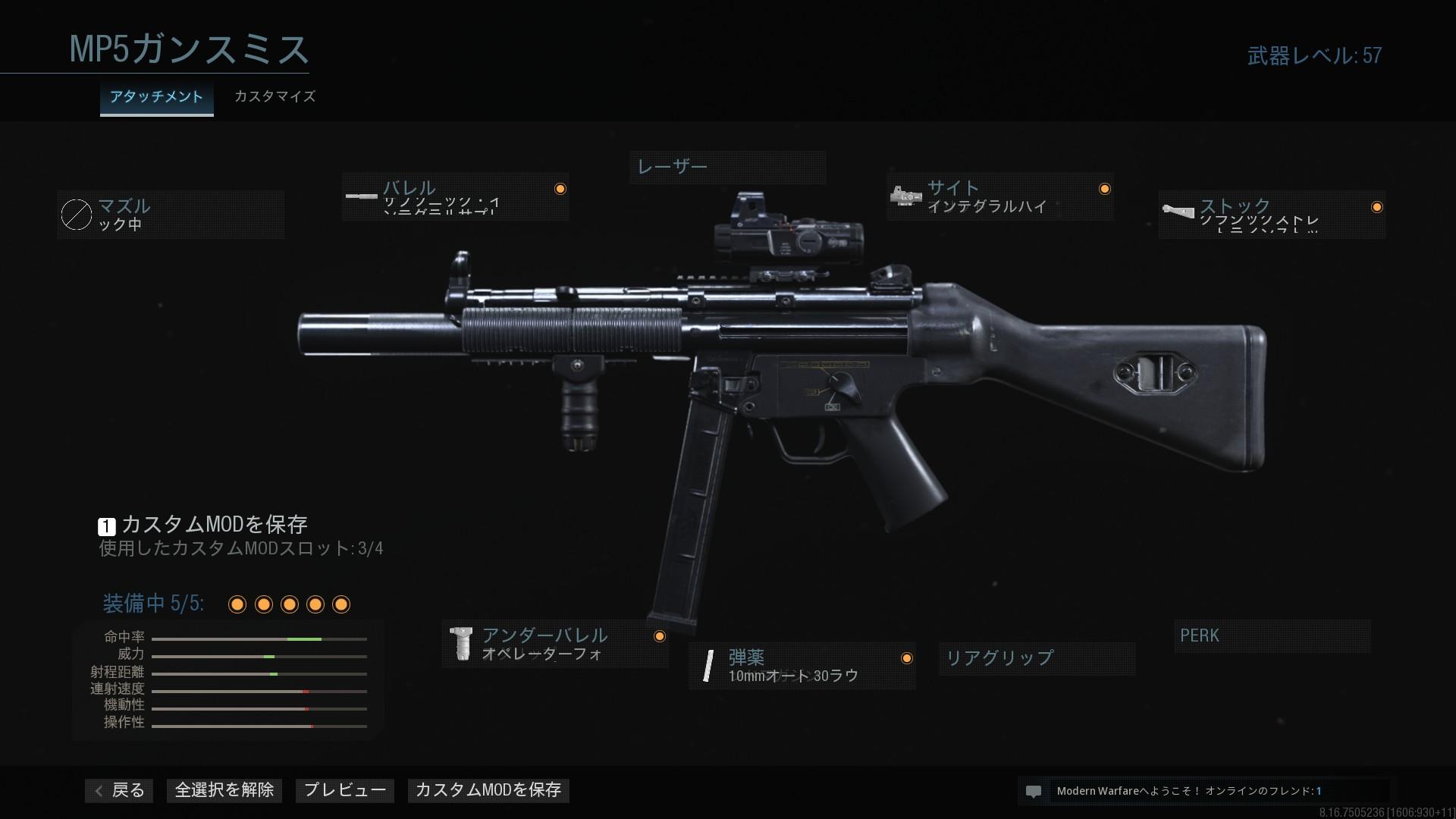 MP5WZ.jpg