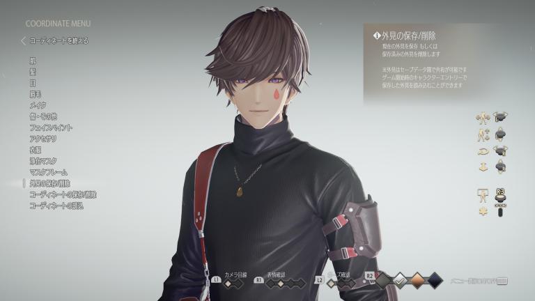 キャラクター引き継ぎ2.png