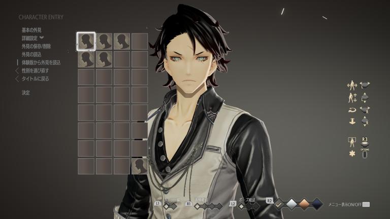 キャラクター引き継ぎ3.png
