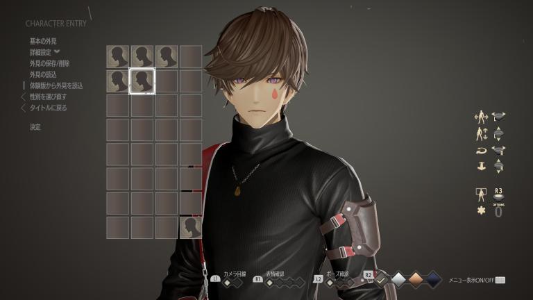 キャラクター引き継ぎ4.png