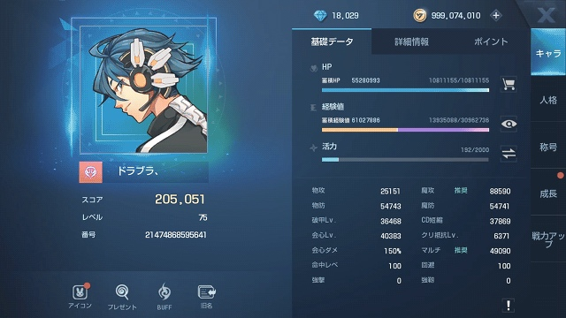 codedblood-center-013.jpg