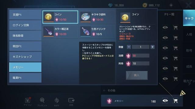 codedblood-center-030.jpg