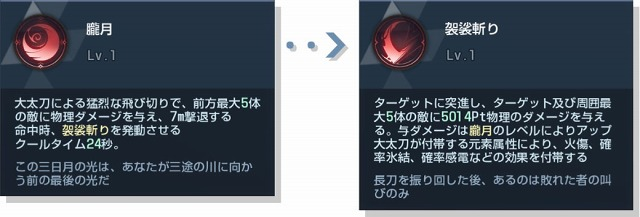 codedblood-center-075.jpg