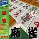 Challenge Price 498 麻雀 攻略Wiki【ヘイグ攻略まとめWiki】