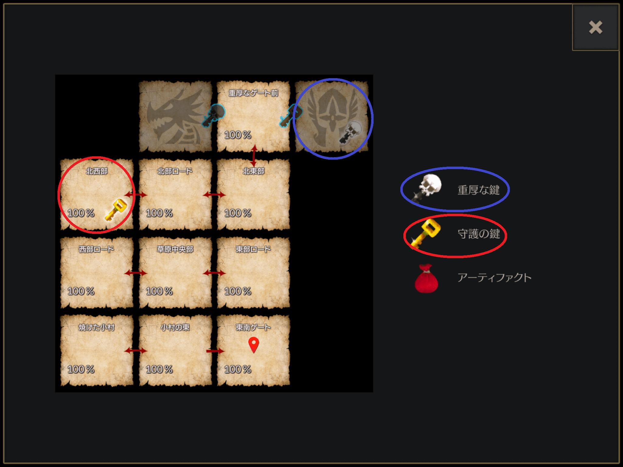 草原マップ.png