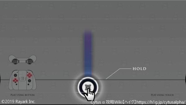 hold.jpg