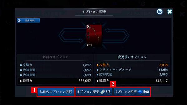option-02.jpg