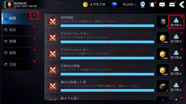 quest-01.jpg