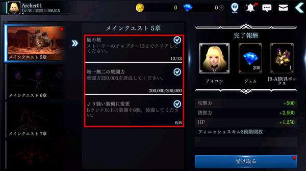 quest-02.jpg