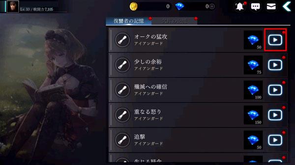 quest-03.jpg