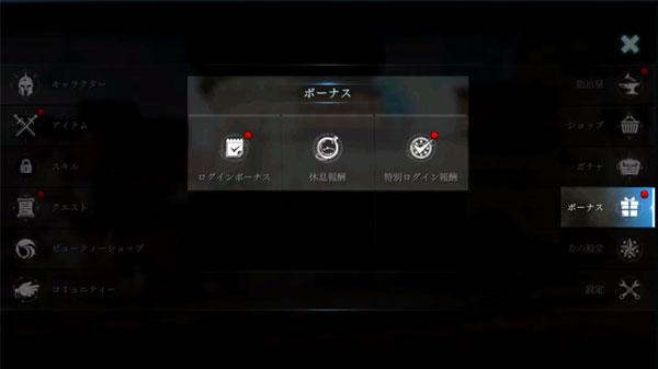 gameflow-05.jpg