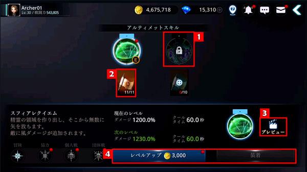 help-skill-01.jpg