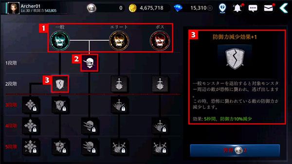 help-skill-02.jpg