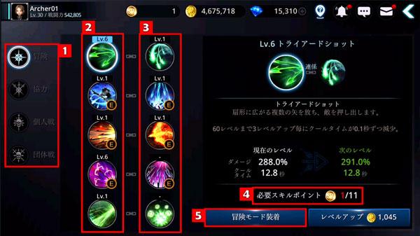 help-skill-03.jpg