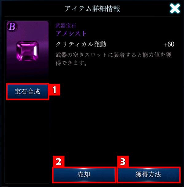 houseki-01.jpg