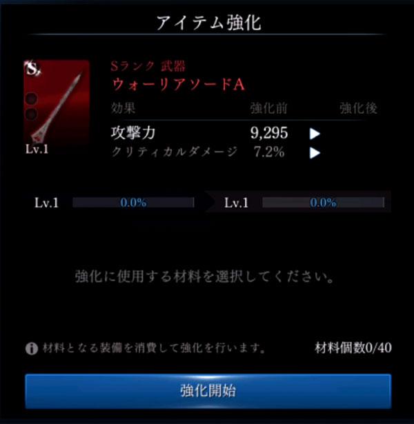 more-strong-05.jpg