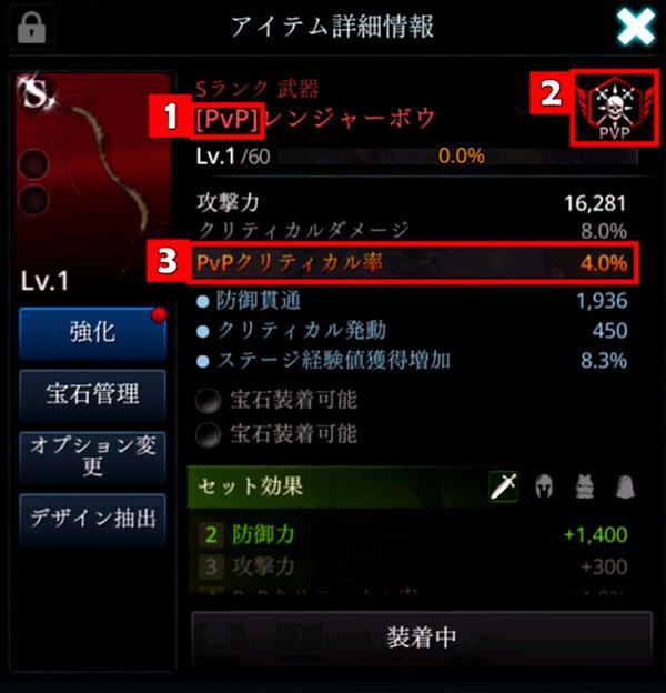 help-04.jpg